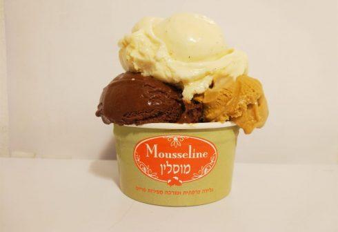 גלידה ירושלים